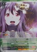 BD/W47-E004SP Glitter*Green, Yuri Ushigome (Foil) - Bang Dream Vol.1 English Weiss Schwarz Trading Card Game