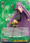 FS/S64-E026SP Monstrous Glance, Rider (Foil) - Fate/Stay Night Heaven's Feel Vol.1 English Weiss Schwarz Trading Card Game