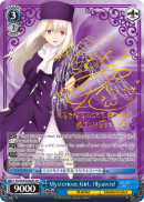 FS/S64-E082SP Mysterious Girl, Illyasviel (Foil) - Fate/Stay Night Heaven's Feel Vol.1 English Weiss Schwarz Trading Card Game