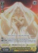 FZ/S17-E008S Irisviel - Vessel of the Holy Grail (Foil)