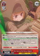 GGO/S59-E045S Best Tactic Up Their Sleeves, Fukaziroh (Foil)