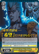 JJ/S66-E011J Harbinger of Hope, Polnareff (Foil)