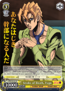 JJ/S66-E016J Smoke of Death, Fugo (Foil)