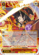 "KS/W76-E033SSP ""Foremost Mage"" Megumin (Foil) - KONOSUBA -God's blessing on this wonderful world! Legend of Crimson English Weiss Schwarz Trading Card Game"
