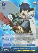 LH/SE20-E28SP Log Horizon's Representative, Shiroe (Foil) - LOG HORIZON Extra Booster English Weiss Schwarz Trading Card Game
