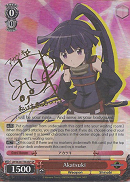 LH/SE20-TE02SP Akatsuki (Foil) - LOG HORIZON Extra Booster English Weiss Schwarz Trading Card Game