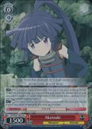 LH/SE20-TE02R Akatsuki (Foil) - LOG HORIZON Extra Booster English Weiss Schwarz Trading Card Game