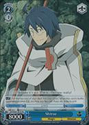 LH/SE20-TE15R Shiroe (Foil) - LOG HORIZON Extra Booster English Weiss Schwarz Trading Card Game