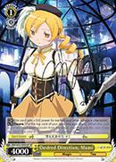 MM/W35-E005SP Desired Direction, Mami (Foil)
