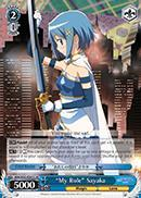 "MM/W35-E081S ""My Role"" Sayaka (Foil)"