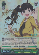 "NM/S24-E027SP ""Wreathe-fire Bee"" Karen Araragi"