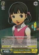 P4/EN-S01-004S Loves Junes! Nanako (Foil) - Persona 4 English Weiss Schwarz Trading Card Game