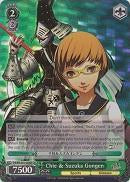 P4/EN-S01-028SP Chie & Suzuka Gongen (Foil) - Persona 4 English Weiss Schwarz Trading Card Game
