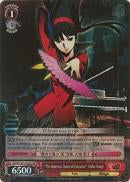 "P4/EN-S01-055S ""The Unconquerable Snow Black"" Yukiko Amagi (Foil) - Persona 4 English Weiss Schwarz Trading Card Game"