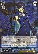 "P4/EN-S01-073SP ""The 2000-IQ Killjoy Detective"" Naoto Shirogane (Foil) - Persona 4 English Weiss Schwarz Trading Card Game"