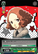 P5/S45-E108 Haru: Phantom Thief of Hearts