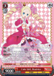 RZ/S46-E031SP Cute Girl, Beatrice (Foil)