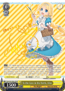 SAO/S65-E001SP To the Cave in the North, Alice (Foil) - Sword Art Online -Alicization- Vol. 1 English Weiss Schwarz Trading Card Game