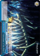 SAO/S65-TE19R Adventure of the Past (Foil) - Sword Art Online -Alicization- Vol. 1 English Weiss Schwarz Trading Card Game