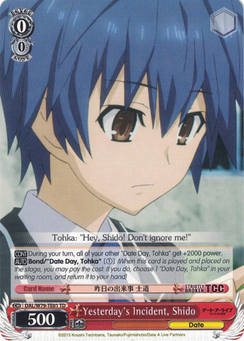 DAL/W79-TE01 Yesterday's Incident, Shido - Date A Live Trial Deck English Weiss Schwarz Trading Card Game