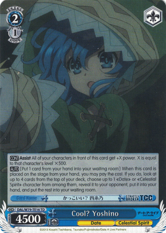 DAL/W79-TE16 Cool? Yoshino - Date A Live Trial Deck English Weiss Schwarz Trading Card Game