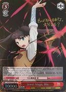FS/S34-TE19SP Jewel Mage, Rin (Foil) - Fate/Stay Night Unlimited Blade Works Vol.1 English Weiss Schwarz Trading Card Game