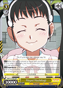 BM/S15-E002 Mayoi Hachikuji - BAKEMONOGATARI English Weiss Schwarz Trading Card Game