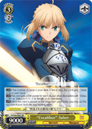 "FS/S36-E002 ""Excalibur"" Saber - Fate/Stay Night Unlimited Blade Works Vol.2 English Weiss Schwarz Trading Card Game"