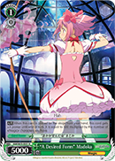 "MM/W35-E031 ""A Desired Form"" Madoka"