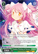 MM/W35-E032 Madoka Thinking of Homura