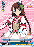 NK/WE22-PE01 Scouting for a Magical Girl, Magical Patissiere, Kosaki