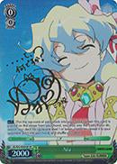 GL/S52-E033SP Nia (Foil) - Gurren Lagann English Weiss Schwarz Trading Card Game