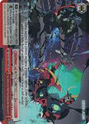 GL/S52-E088R My Drill Is the Drill That Creates the Heavens!!!! (Foil) - Gurren Lagann English Weiss Schwarz Trading Card Game