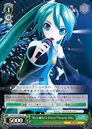 "PD/S22-E103 ""Black★Rock Shooter""Hatsune Miku"