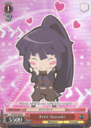 LH/SE20-E20 Petit Akatsuki (Foil) - LOG HORIZON Extra Booster English Weiss Schwarz Trading Card Game