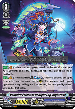 V-BT09/002EN Vampire Princess of Night Fog, Nightrose