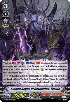 V-BT09/003EN Stealth Rogue of Revelation, Yasuie