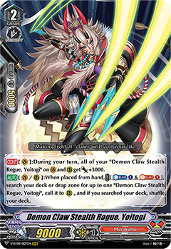 V-BT09/007EN Demon Claw Stealth Rogue, Yoitogi