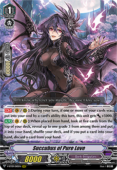 V-BT09/010EN Succubus of Pure Love