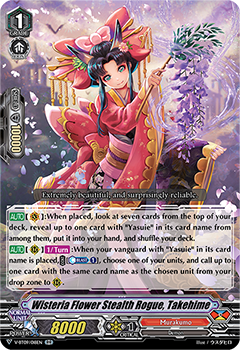 V-BT09/018EN Wisteria Flower Stealth Rogue, Takehime