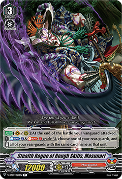 V-BT09/029EN Stealth Rogue of Rough Skills, Masunari