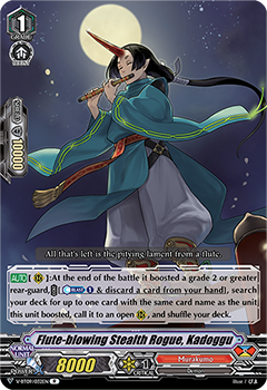 V-BT09/032EN Flute-blowing Stealth Rogue, Kadoggu