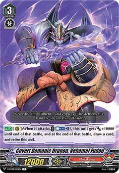 V-BT09/051EN Covert Demonic Dragon, Vehemel Fudou