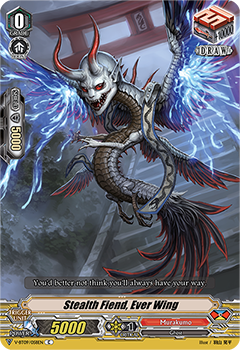 V-BT09/058EN Stealth Fiend, Ever Wing