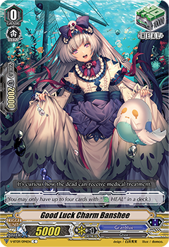 V-BT09/094EN Good Luck Charm Banshee