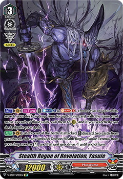 V-BT09/SP03EN Stealth Rogue of Revelation, Yasuie