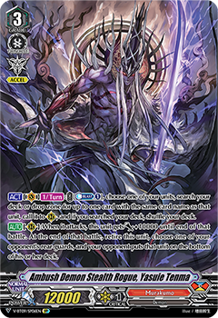 V-BT09/SP06EN Ambush Demon Stealth Rogue, Yasuie Tenma