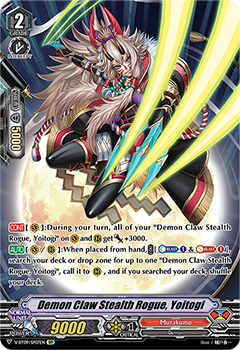 V-BT09/SP07EN Demon Claw Stealth Rogue, Yoitogi
