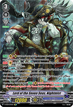 V-BT09/SP14EN Lord of the Seven Seas, Nightmist