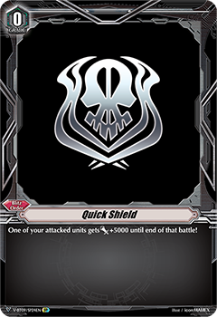 V-BT09/SP24EN Quick Shield (Granblue)